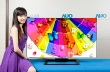 "AUO Launches 65"" 4K by 2K Ultra HD Display with Indium Gallium Zinc Oxide Technology"