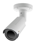 Robust Thermal Camera Designed for Harsh Environments and Tough Climates